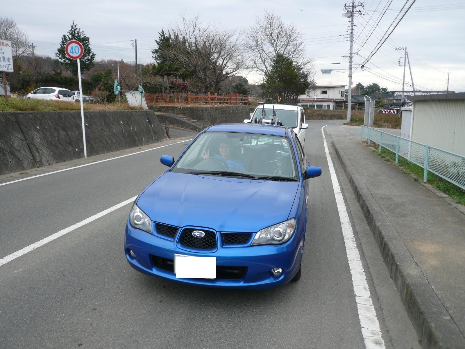 200912052